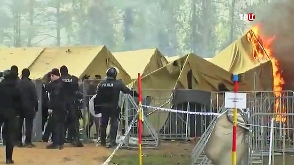 Пожар в лагере мигрантов