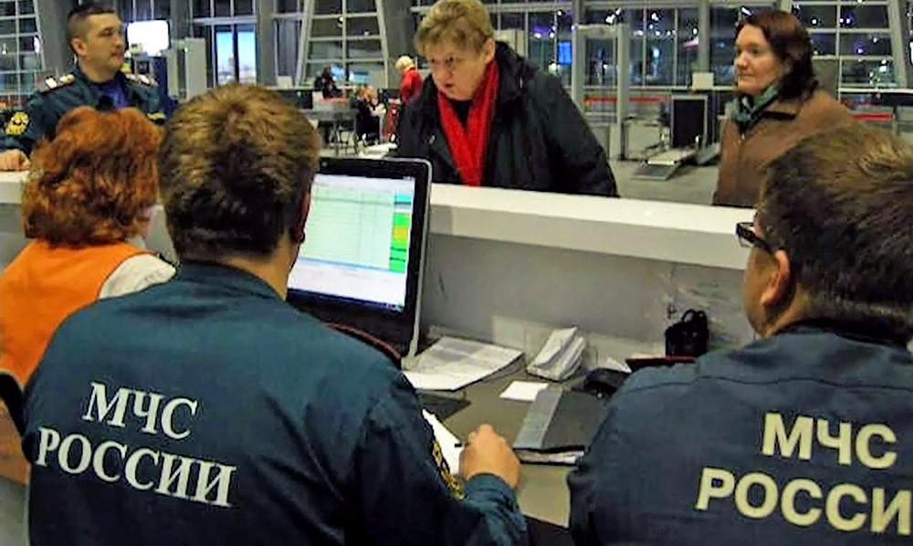 Специалисты МЧС Россия в аэропорту