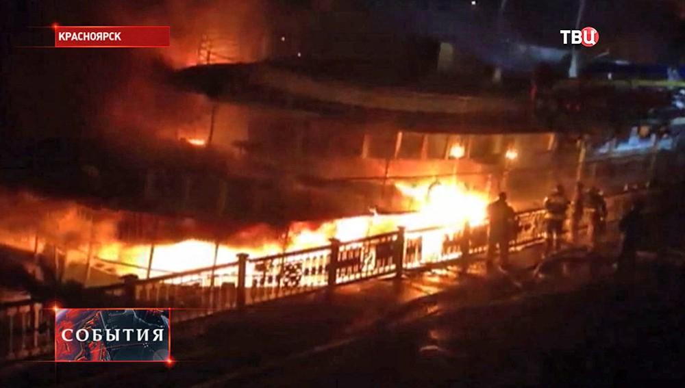 Пожар на плавучей гостинице
