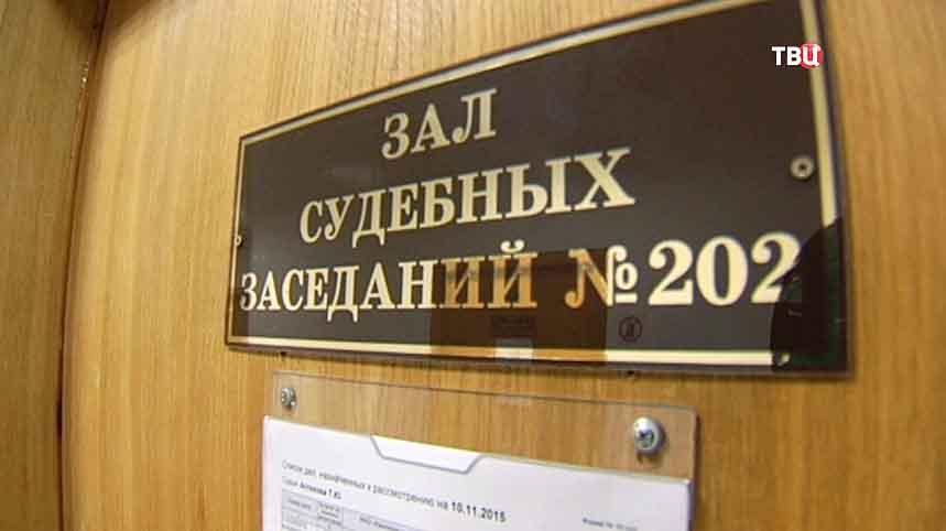 Суд по делу изъятых детей у Елены Коробовой
