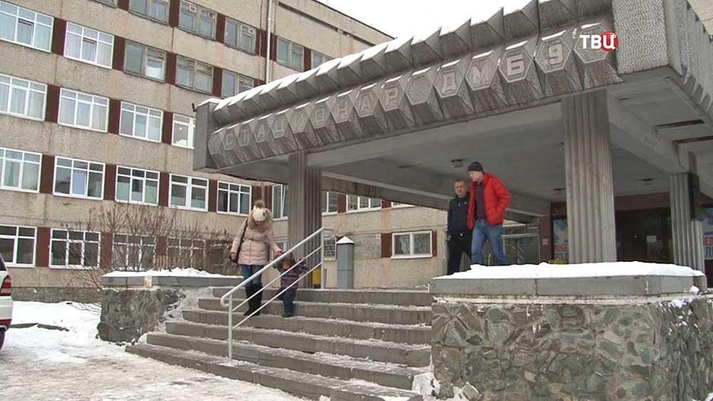 Больница в Свердловской области