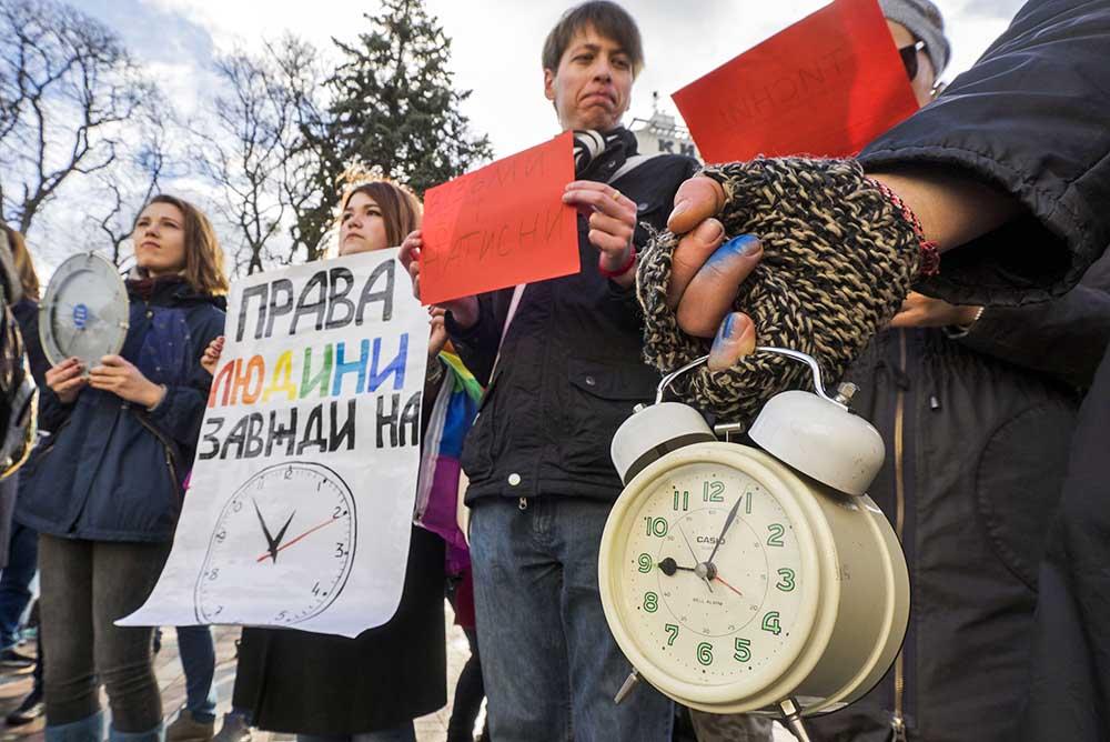 Акция в поддержку запрета дискриминации секс-меньшинств при устройстве на работу