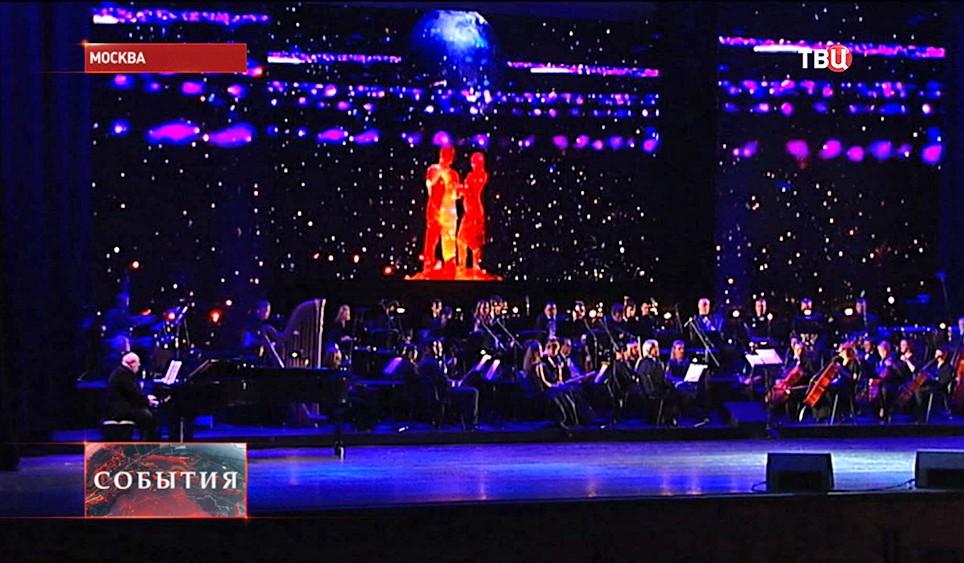 Концерт к 80-летию поэта Михаила Пляцковского