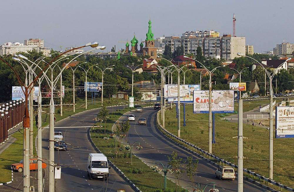 краснодар фото города фото
