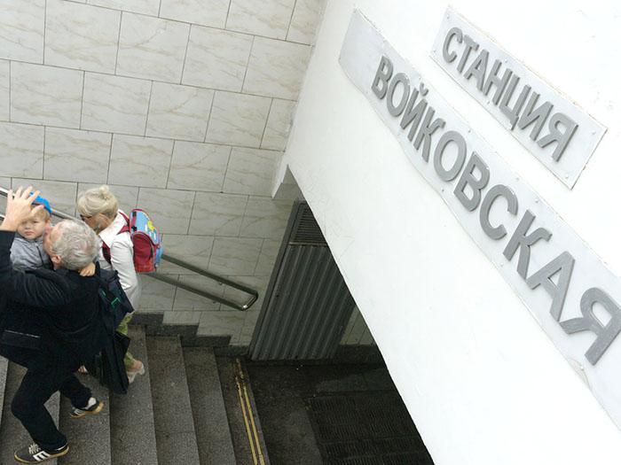 """Вход на станцию метро """"Войковская"""""""