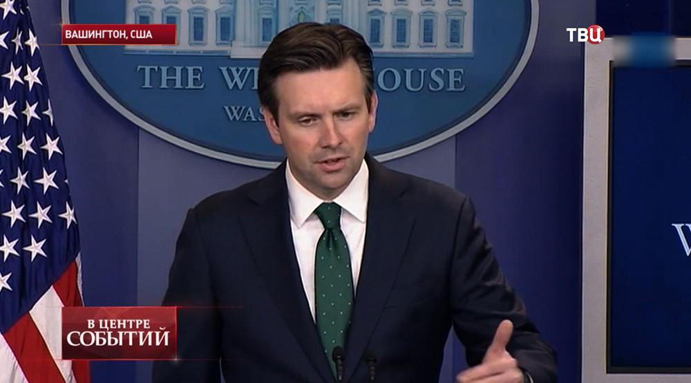Пресс-секретарь Белого дома Джош Эрнест