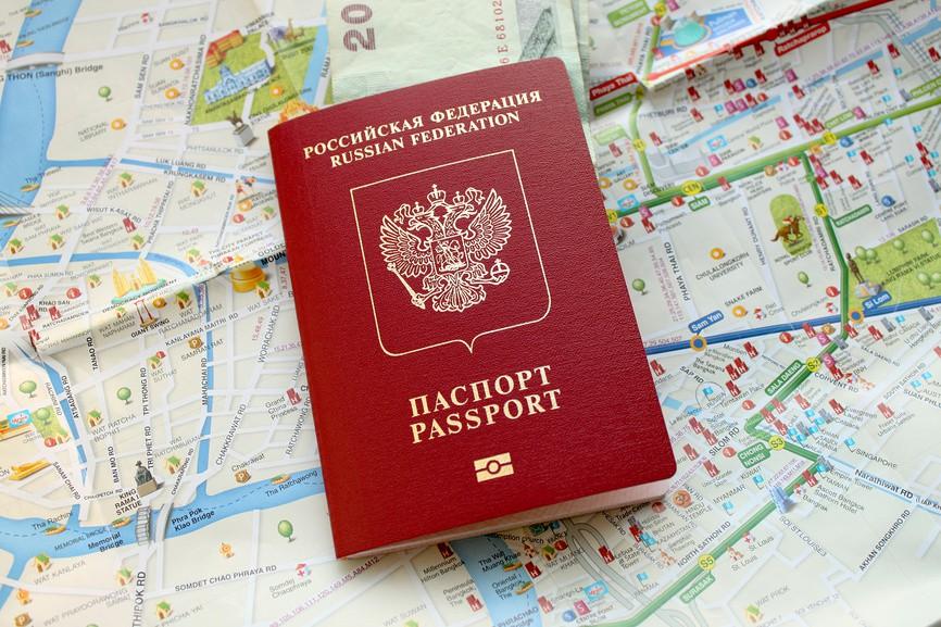 Закон о выездных визах для россиян