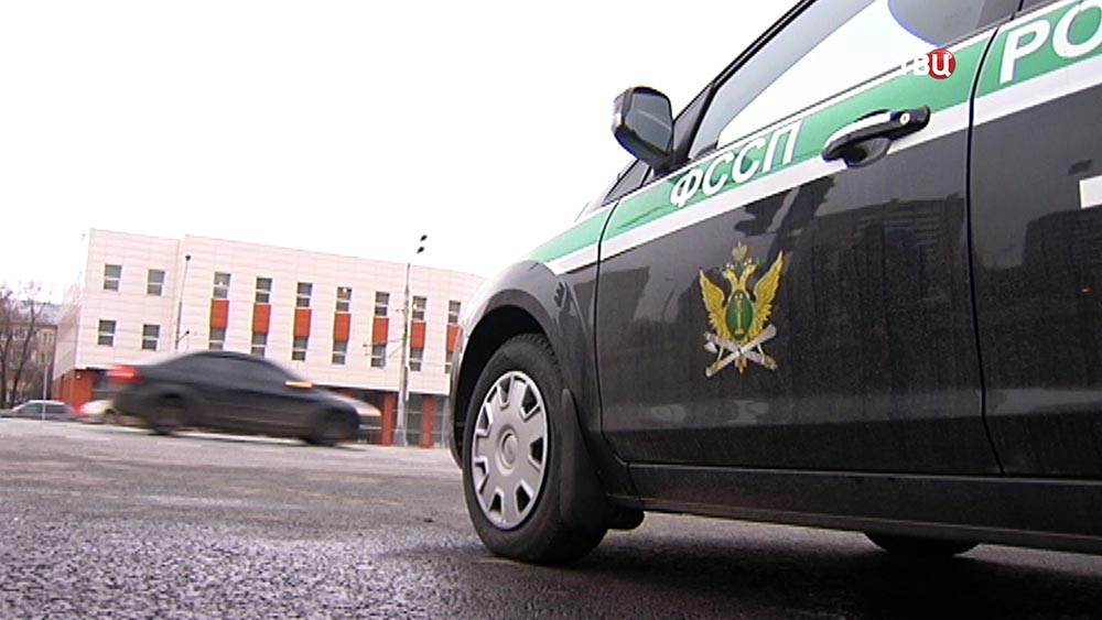 Автомобиль Федеральной службы судебных приставов