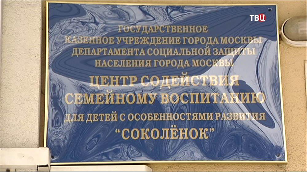 Бабак Джафарипур Инстаграм ВКонтакте официальный сайт
