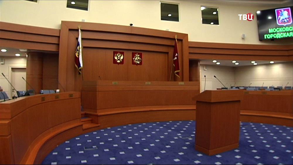 Парламентский центр