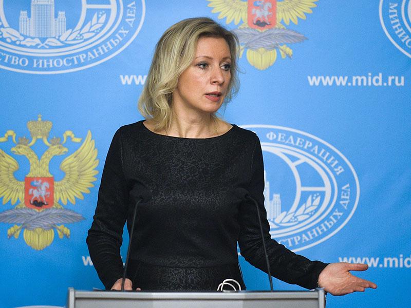 Мария Захарова, официальный представитель МИД РФ