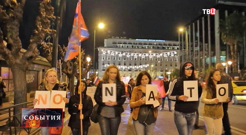 Митинг в Европе