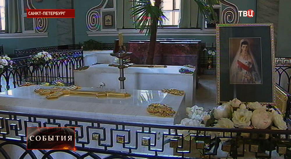 Гробница Александра III