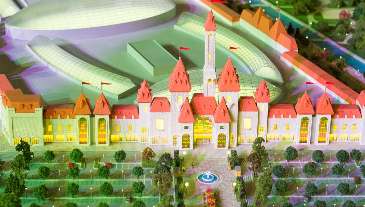 Осмотр выставки-презентации тематического парка развлечений «Остров мечты»