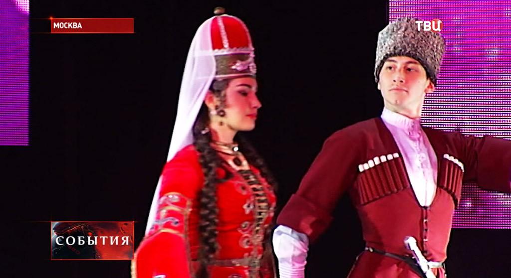 Московский фестиваль культуры народов Кавказа