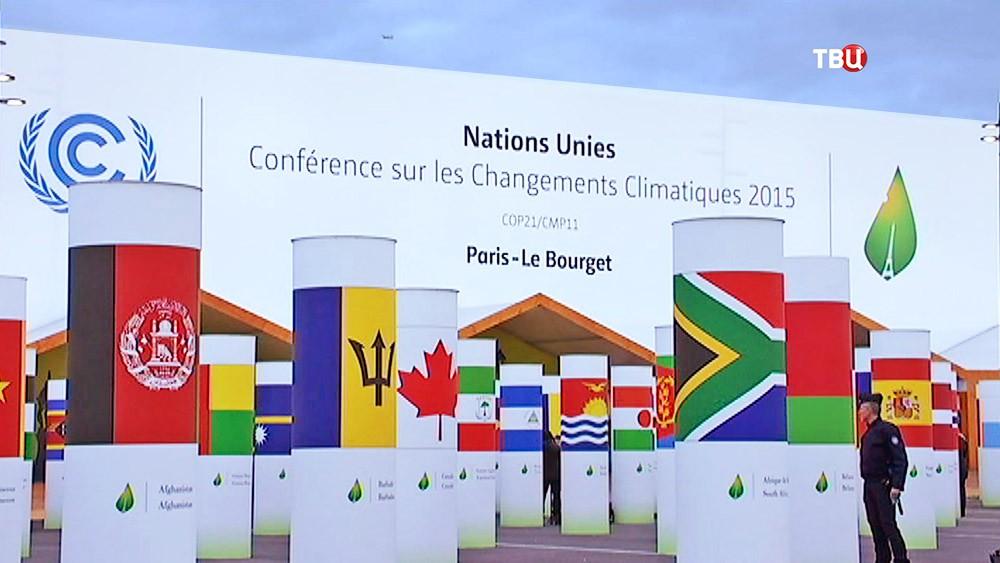 Климатический саммит в Париже