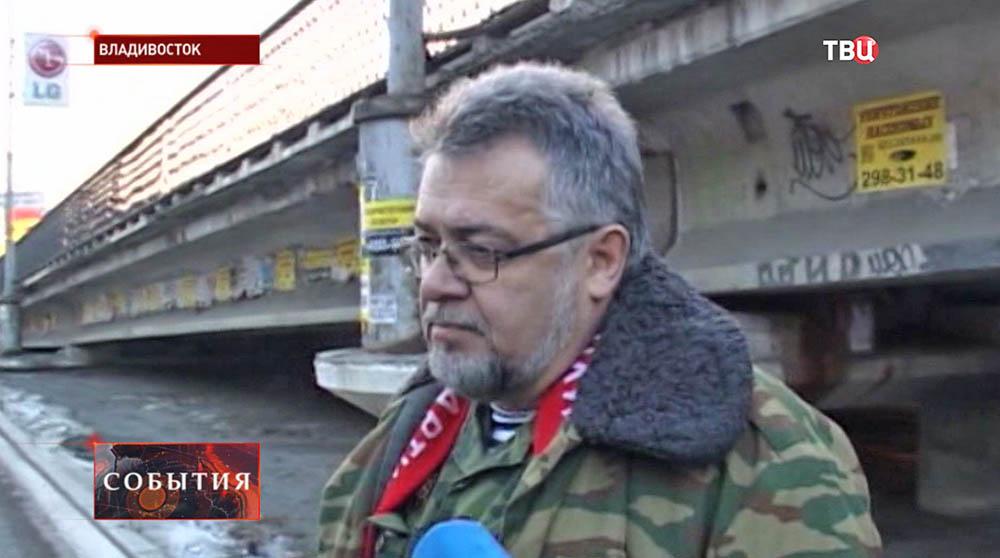 Депутат Законодательного собрания Приморья Владимир Гришуков
