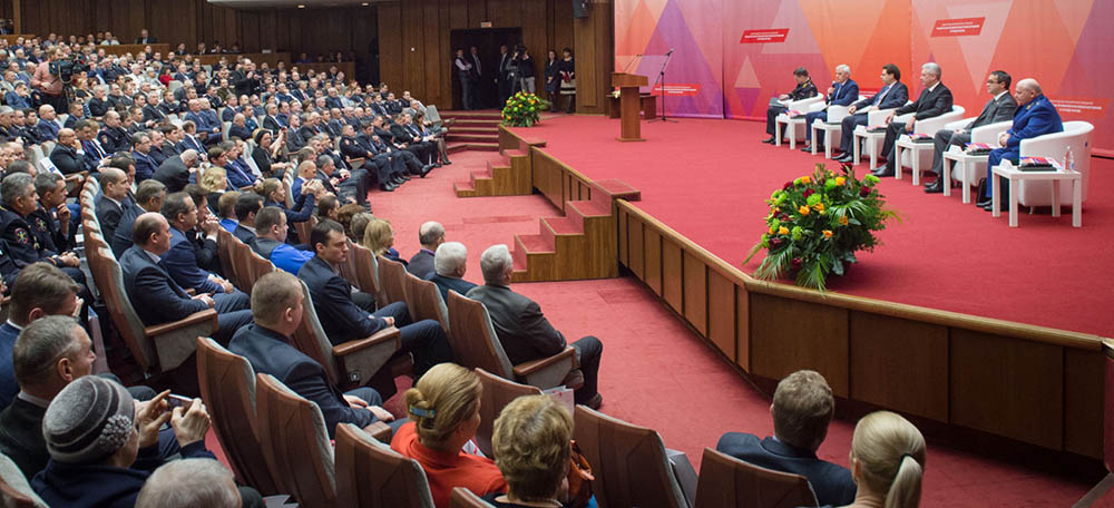 Общегородское расширенное совещание по вопросам профилактики правонарушений