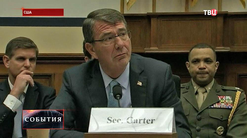 Глава Пентагона Эштон Картер