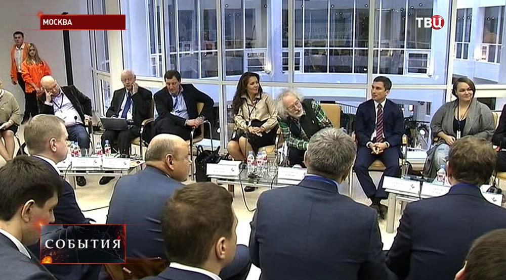 Седьмой Московский гражданский форум