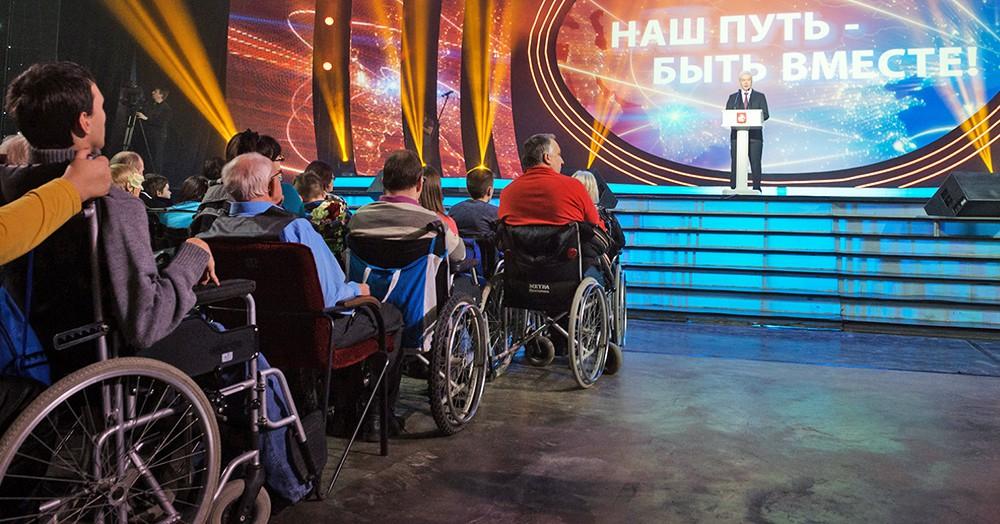 Сергей Собянин на торжественном мероприятии, посвящённом Международному дню инвалидов