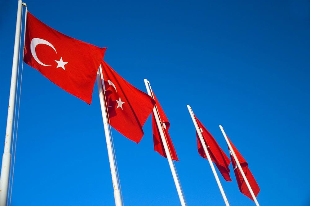 Турецкие флаги