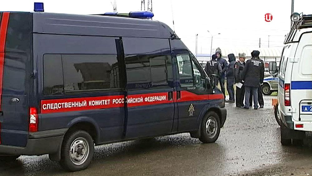Машина Следственного комитета России на месте происшествия