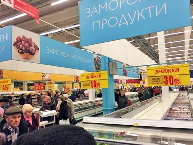 Супермаркет на Украине