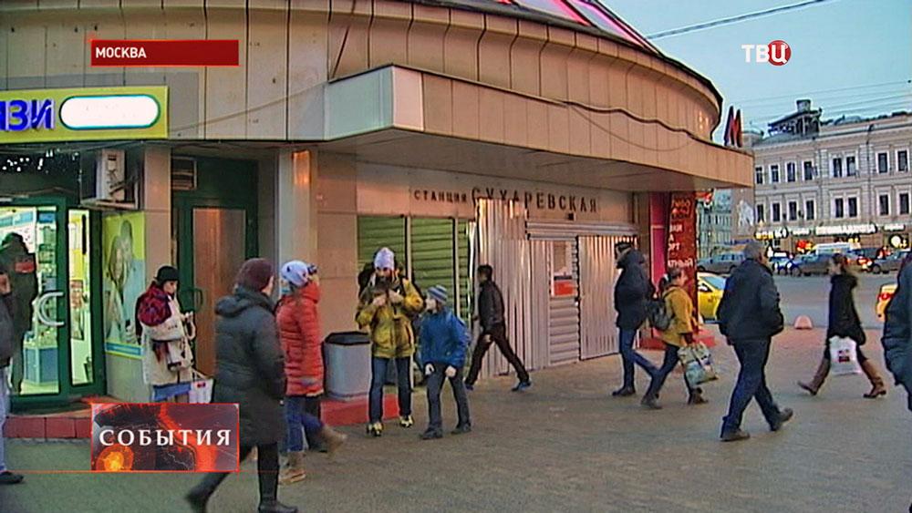 """Станция метро """"Сухаревская"""""""
