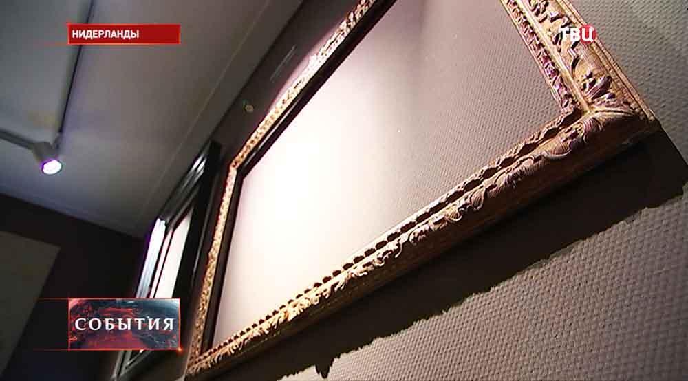 Нидерланды обвинили украинскую элиту в продаже краденых картин