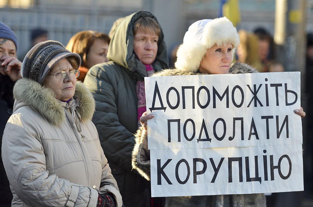 Митинг на Украине против корупции