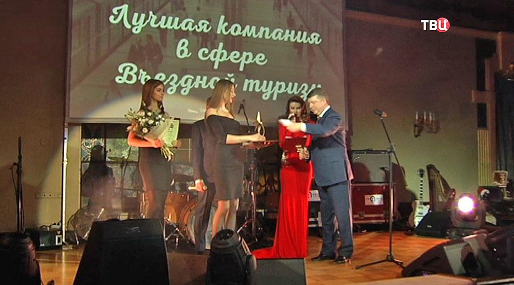 """Премия """"Путеводная звезда"""""""