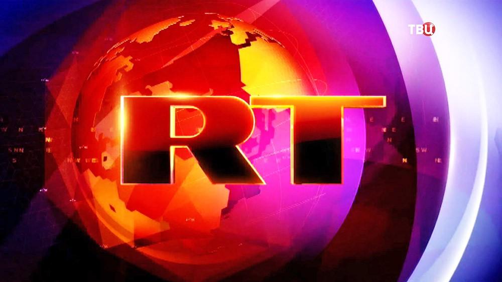 Телеканал Russia Today