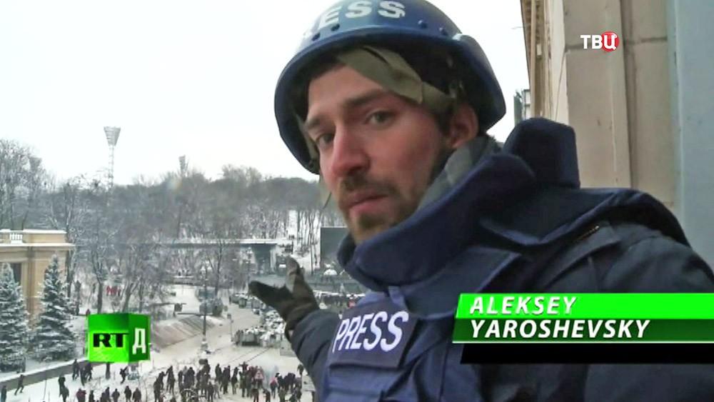 Работа репортёров телеканала Russia Today