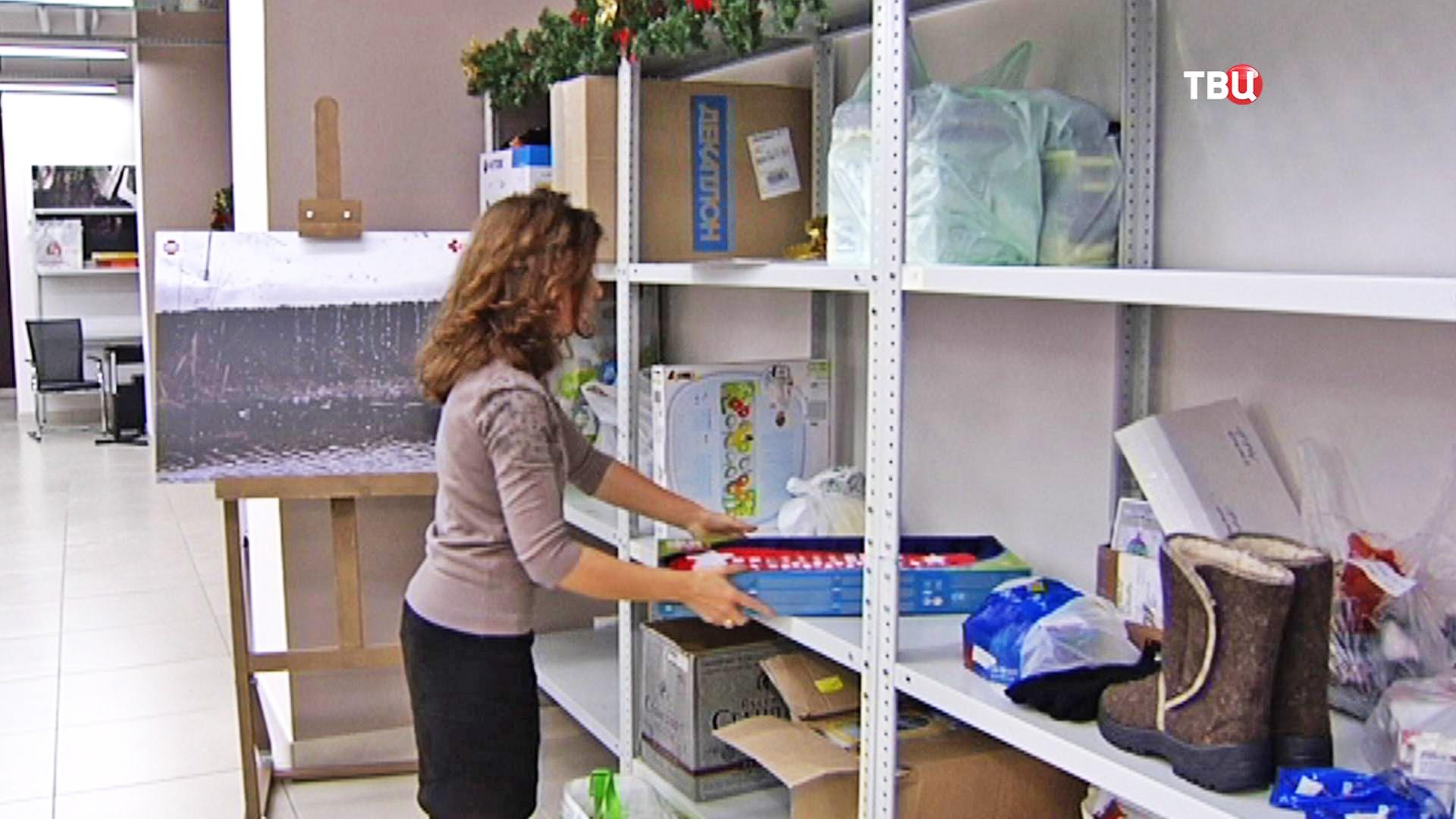 Сбор подарков для детей-инвалидов из детского дома Сбор подарков для детей инвалидов