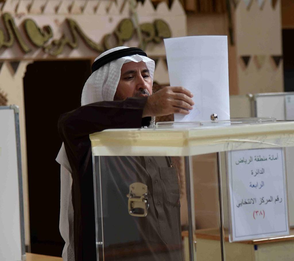 Выборы в Саудовской Аравии