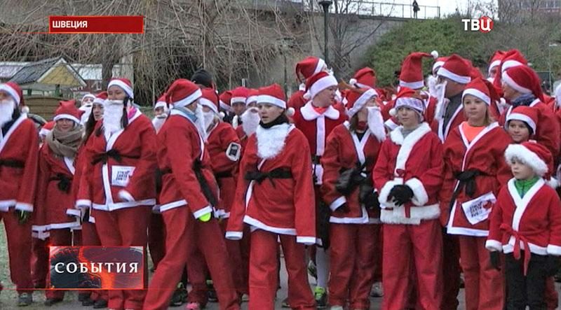 Марафон Санта-Клаусов в Стокгольме
