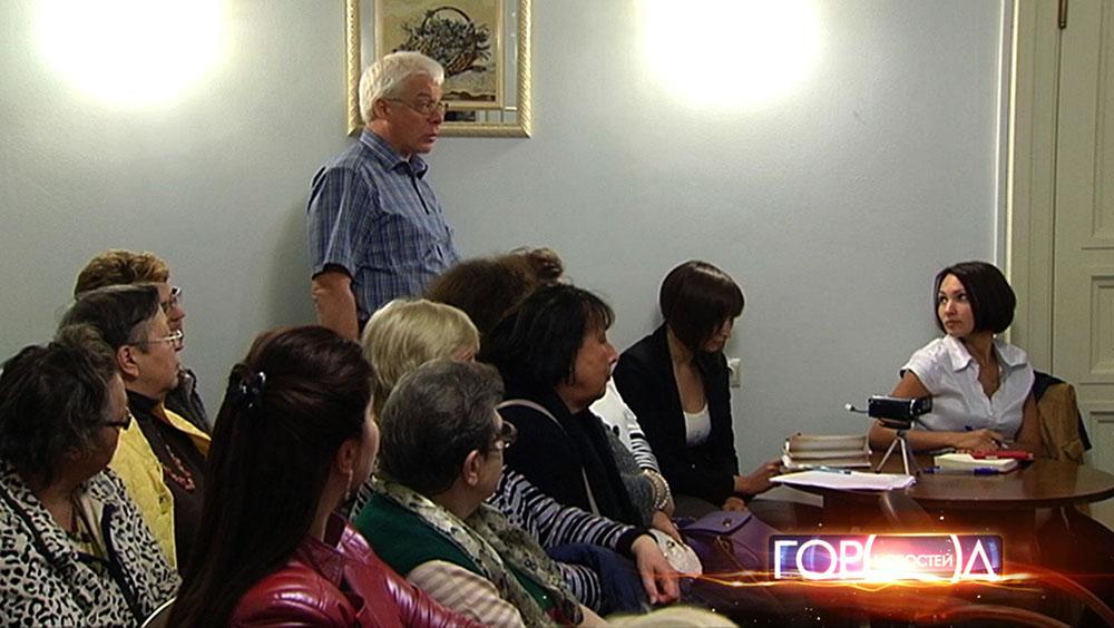 Встреча жителей Москвы с главами управ