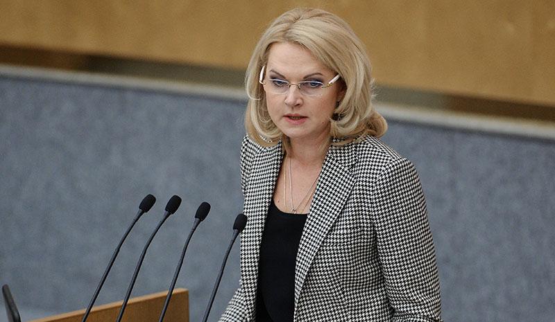 Председатель Счетной палаты России Татьяна Голикова
