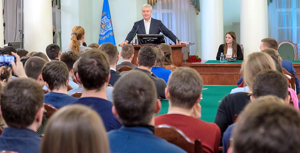 Сергей Собянин пообщался со студентами МГТУ имени Н.Э. Баумана