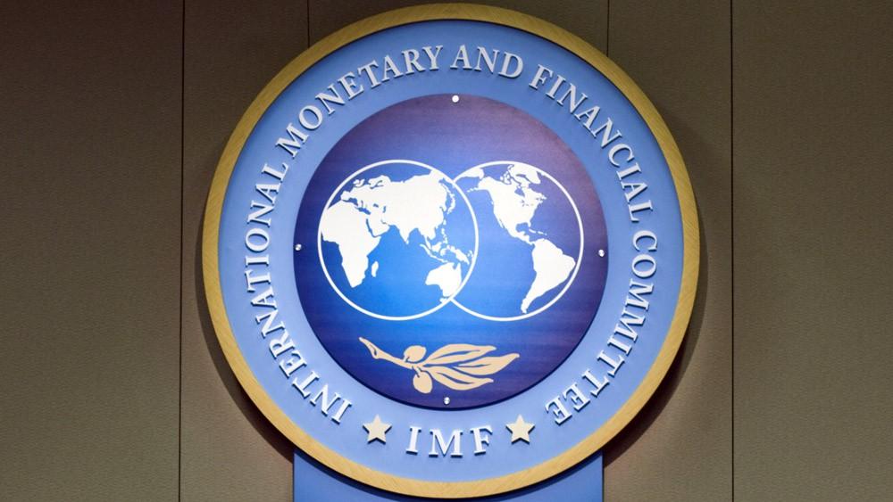 схема международный валютный фонд
