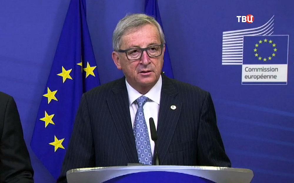 Глава Европейской комиссии Жан-Клод Юнкер