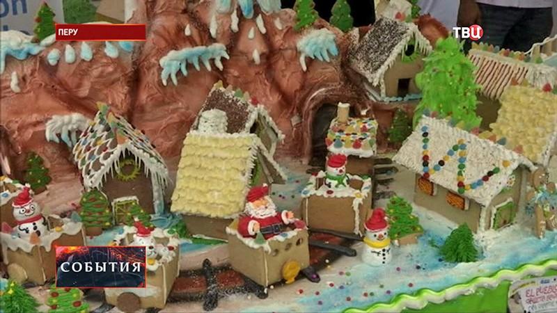 Деревня из сладостей