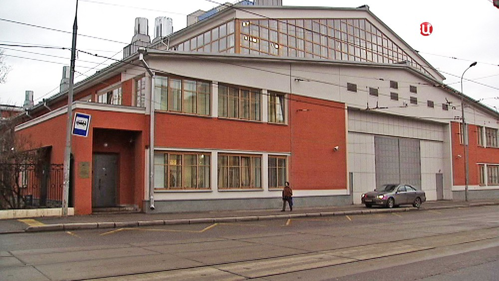 Реставрационный центр имени Грабаря