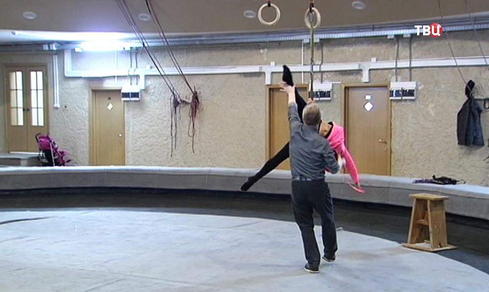 Репетиционный манеж в цирке на проспекте Вернадского