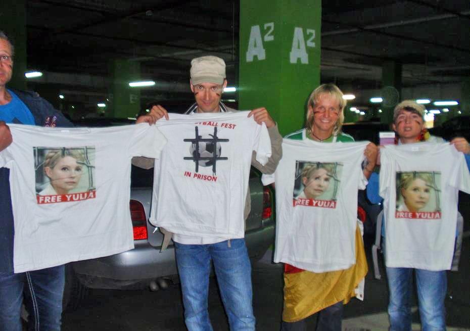 Митинг за освобождение Юлии Тимошенко