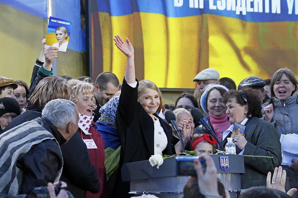 Юлия Тимошенко на митинге