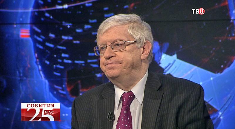 Главный советник руководителя Аналитического центра при Правительстве РФ Леонид Григорьев