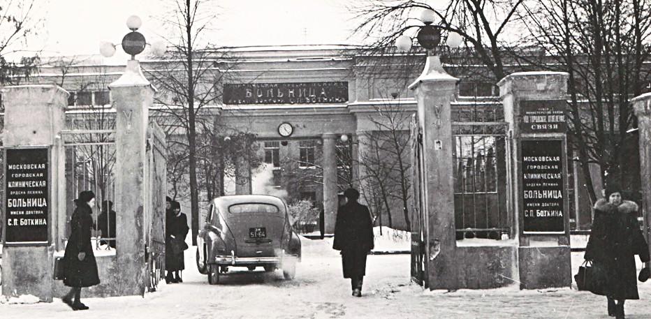 Старая фотография Боткинской больницы