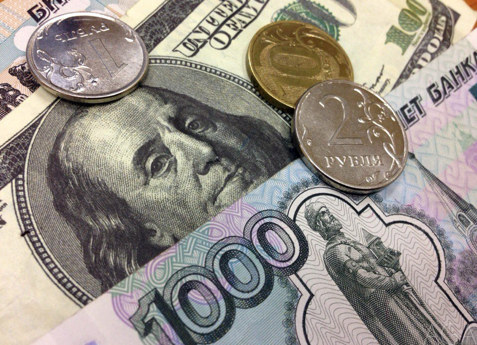 32 доллара в рубли прогноз золота на форекс рынке онлайн